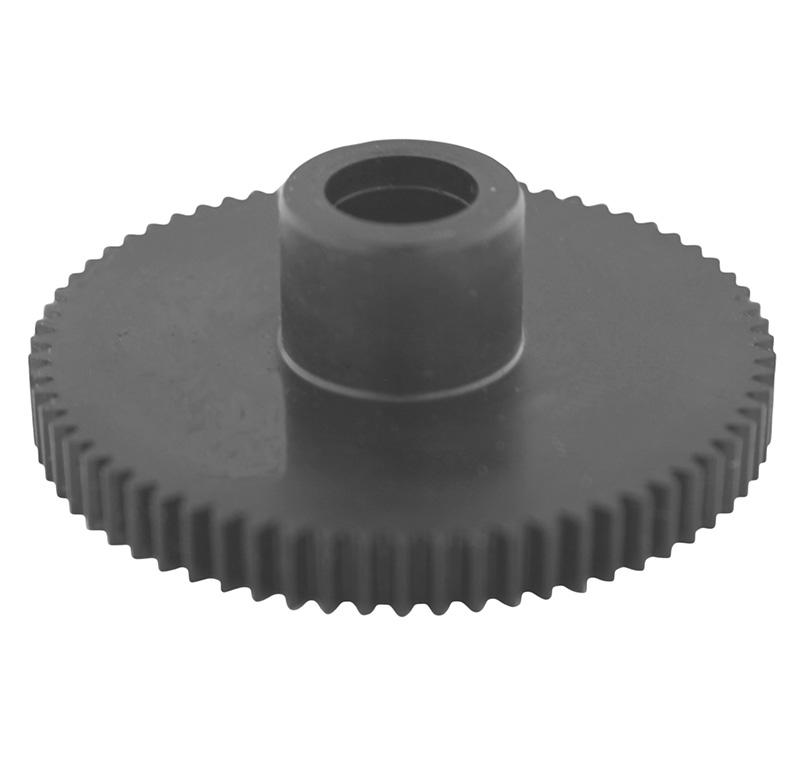 Engranaje de metal Módulo 0.600, Dientes 68Z, Forma con bulon