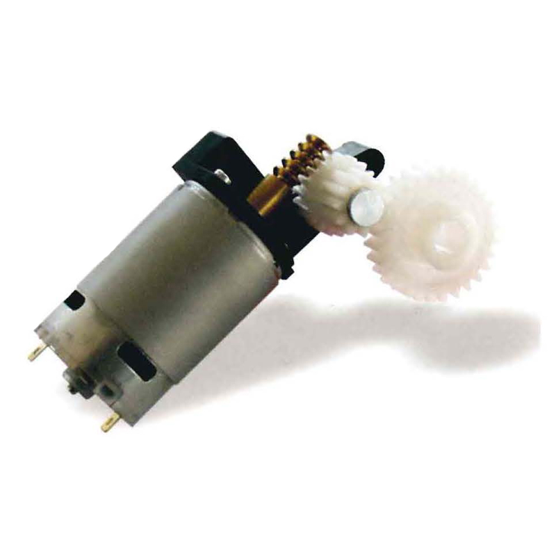 Motorreductor DC 12V 84rpm