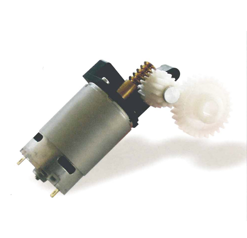 Motorreductor DC 12V 76rpm